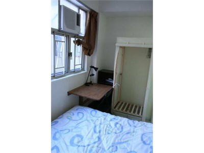 ?ROOM in a flatshare? Book this room now