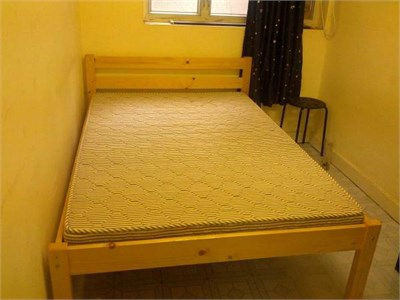 Friendly Flatshare...Available Room now