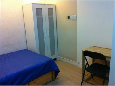 It's FULLY furnished room YAU MA TEI